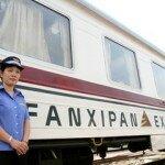 Fanxipan Express Train