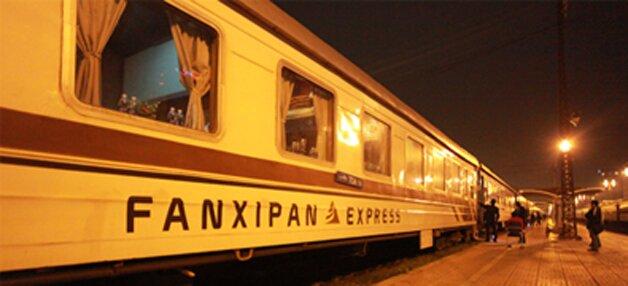 Fanxipan Train